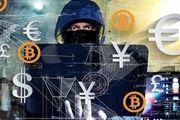 واکنش منفعلانه سیاست گذار به ارز رمزها