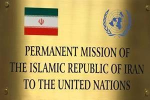 آخرین پرده از جنگ تبلیغاتی آمریکا علیه ایران!