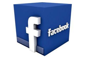 تهدید بمب گذاری در مقر فیسبوک