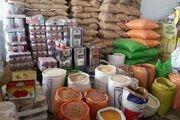 واکنش وزارت جهادکشاورزی به خبر اتمام ذخایر کالاهای اساسی
