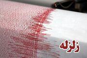 کرمانشاه لرزید