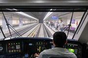 همه ظرفیت مترو تهران فعال است