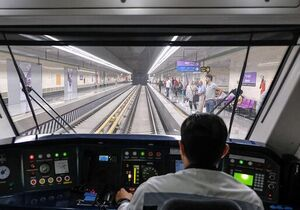 حادثه در مترو تهران