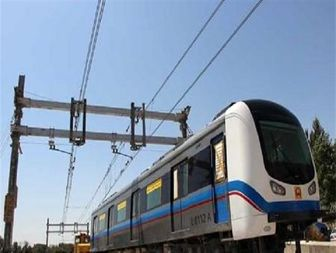 توقف قطار شهری اراک در ایستگاه اما و اگرها