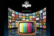 فیلم های تلویزیون در تعطیلات