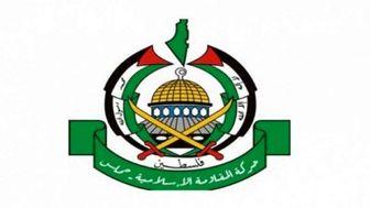 حماس اقدام شبکه عربستانی علیه مقاومت را محکوم کرد