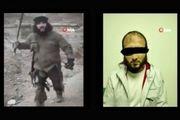 دستیار البغدادی در ترکیه دستگیر شد