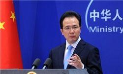 حضور وزیر خارجه چین در وین قطعی نیست
