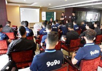 برگزاری جلسه فنی تیم ملی پیش از دیدار با سیرالئون