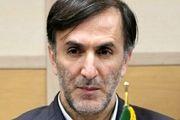 تسهیل روند اجرایی موافقتنامه ایران و اوراسیا