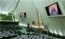 روحانی: مجلس نشان داد انتخابی شایسته و همراه با تدبیر دارد