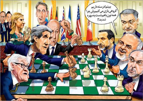 شطرنج ظریف با جان کری و دوستان! + کاریکاتور