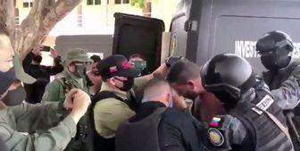 دستگیری «4 تروریست دیگر» در ونزوئلا