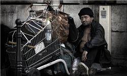 رسوایی در اروپا