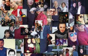 جدیدترین خبرهای داغ از بازیگران و خواننده های ایران