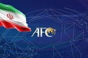 AFC داغ دل ایرانیها را تازه کرد/عکس