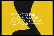 رونمایی از پوستر سی و ششمین جشنواره موسیقی فجر/ عکس