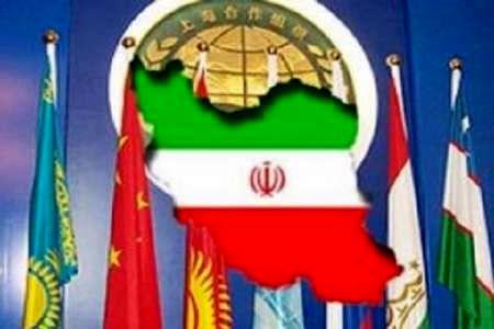 سازمان شانگهای، بستر حضور قویتر ایران در آسیا