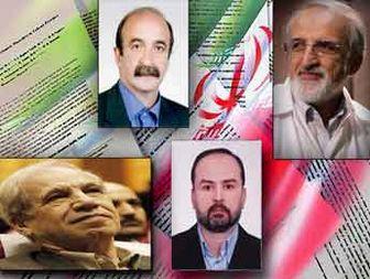 ۴پزشک ایرانی درفهرست ۱۰۰دانشمندبرترجهان