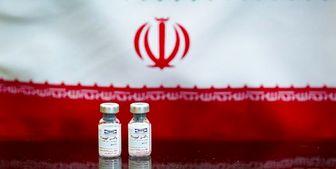 «فایزر» می خواست به ما 15 هزار دوز واکسن اعانه بدهد