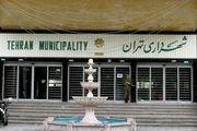 ساختار شهرداری تهران اصلاح می شود