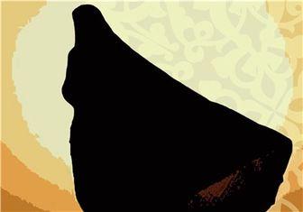 کاهش آسیب میان دختران با رعایت حجاب