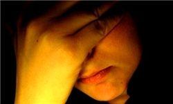 کمبود شدید داروی افسردگی