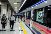 چهارشنبه؛ شلوغترین روز متروی تهران