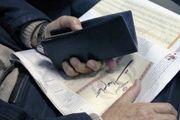 وضعیت 13 شرکت غیربورسی سهام عدالت در هاله ای از ابهام