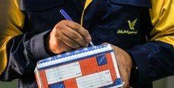سرانه پستی هر ایرانی چند مرسوله است؟