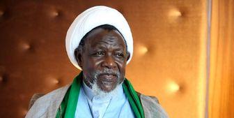 مقامات نیجریه به آسانی حکم آزادی شیخ زکزاکی را صادر نمیکنند
