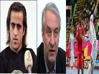 ملاک برتر شدن کفاشیان، کریمی و تیم ملی فوتسال چیست؟