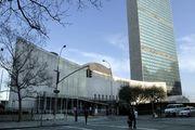 شکایت از آمریکا در سازمان ملل پس از نقض حریم هوایی ونزوئلا
