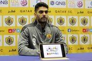 هافبک ایرانی تیم قطر : تمام بازیها برای ما مثل فینال است