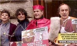اعتراض به استفاده از پوست حیوانات در لباس پاپ جدید