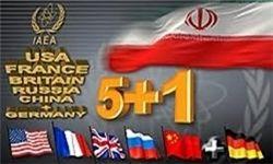 زمان سومین روز مذاکرات ایران و ۵ + ۱