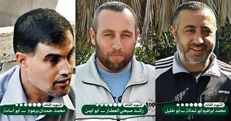 قصاص یک فلسطینی به علت همکاری با صهیونیست ها
