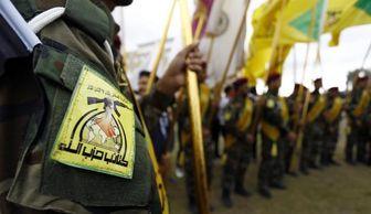 اقدام پارلمان نخستین گام در مسیر آزادسازی عراق است