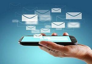 شگرد جدید در کسب درآمد با پیامک