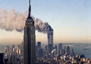 دستور بایدن درباره تحقیقات حملات 11 سپتامبر؛ زنگ خطری برای عربستان