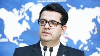 واکنش رسمی ایران به تصویب قطعنامه شورای حکام آژانس بینالمللی انرژی اتمی