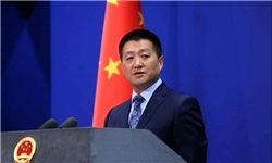 پکن: باید توافق هستهای ایران را حفظ کرد