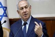 نظر نتانیاهو درباره دوستی با آمریکا