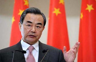 کنایه سنگین وزیر امور خارجه چین به آمریکا