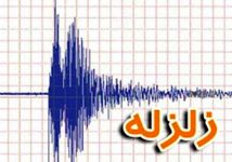 مهمترین دغدغه های مربوط به زلزله چیست؟