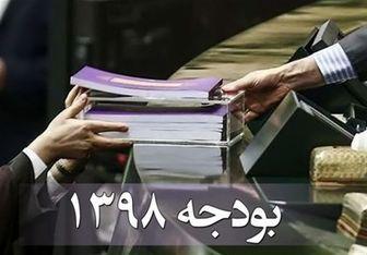 گزارش تفریغ بودجه ۹۸ تخلفات و انحرافات زیادی دارد