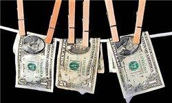 شکایت مالزی از 17 مقام مشهورترین بانک آمریکایی در ارتباط با پولشویی