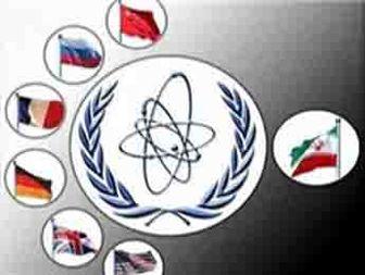 ادامه گمانه زنی درباره مکان مذاکره ایران و۱ + ۵