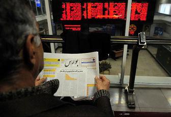 افت ۱.۹ درصدی شاخص بورس در اسفندماه