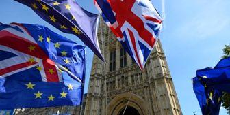 بیانیه اتحادیه اروپا به انگلیس